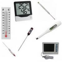 Термометры,пирометры